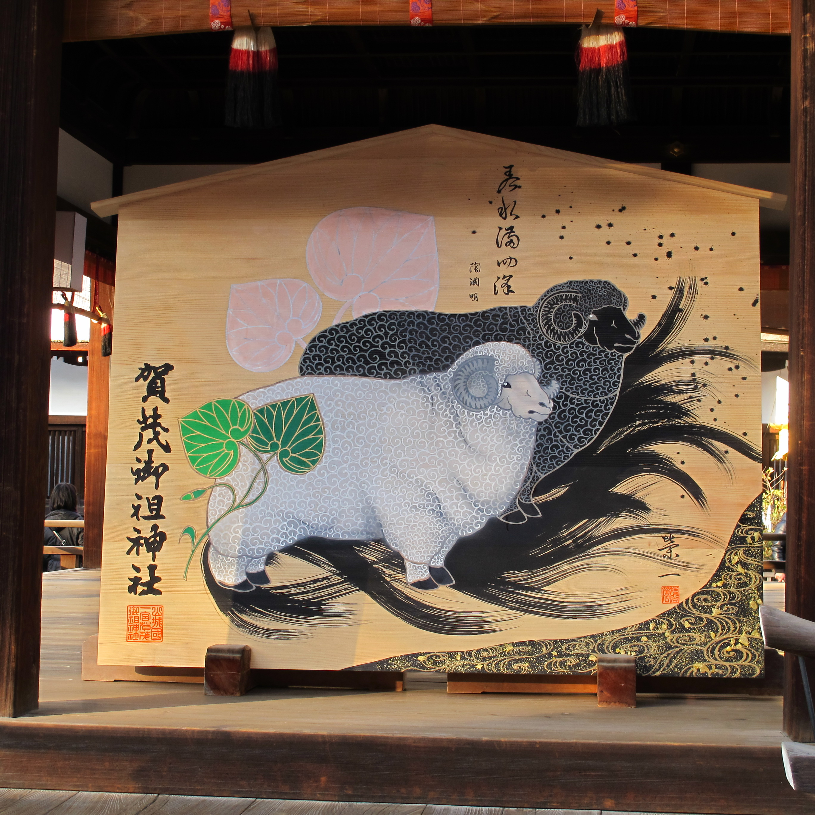 To greet the new year, the shrine always displays a wonderful picture of the current year's zodiac animal.