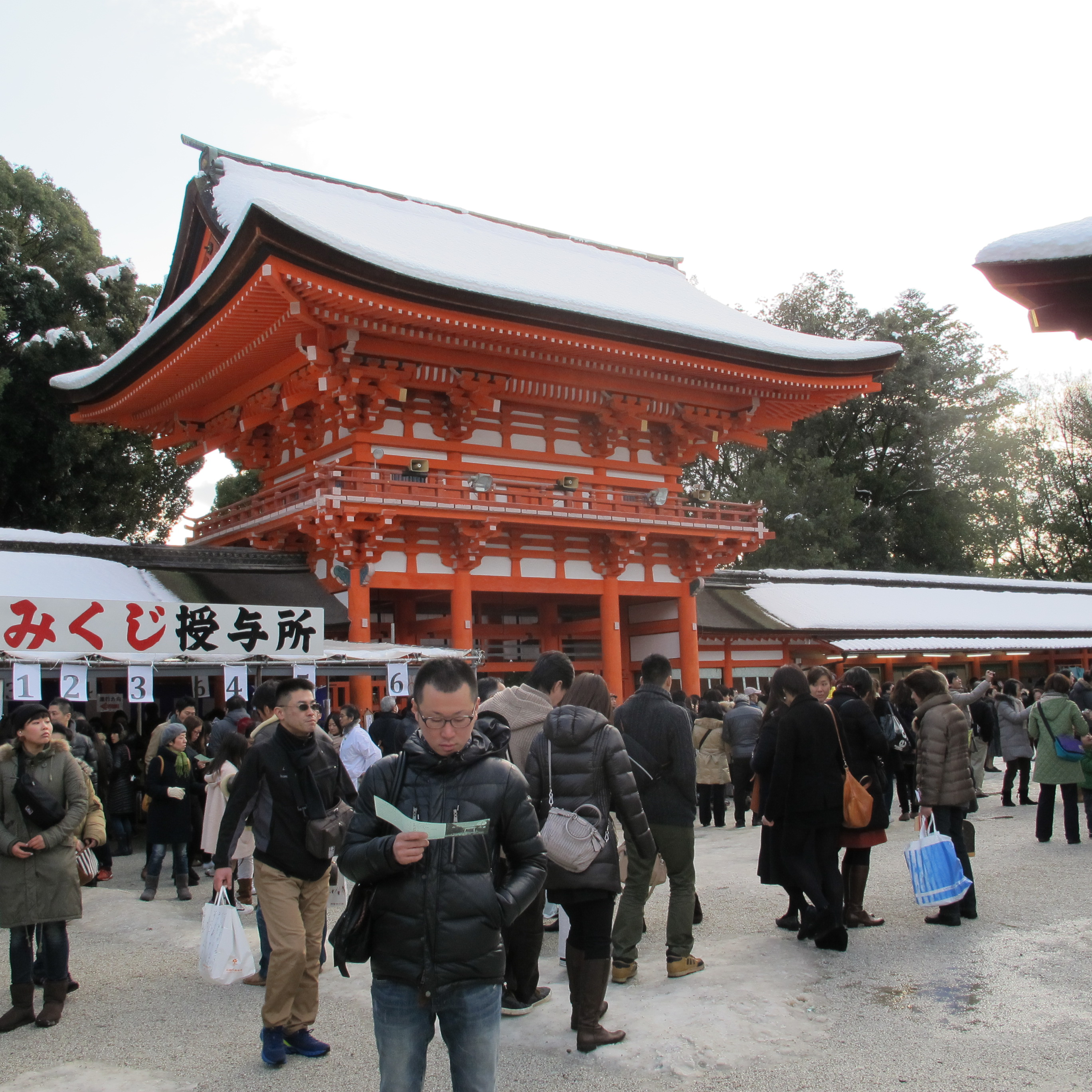 Shimogamo Jinja is  one of the oldest shrines in Japan and is one of the seventeen Historic Monuments of Ancient Kyoto which have been designated by UNESCO as a World Heritage Site.