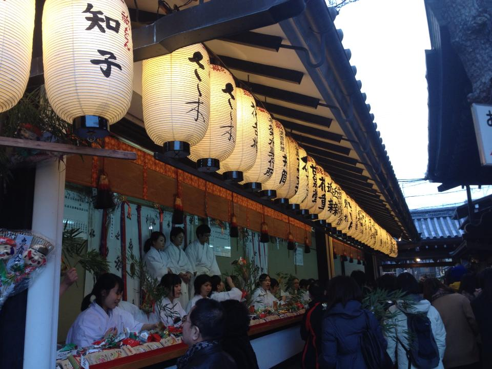 Toka Shrine 1
