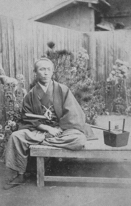 Sakamoto_Ryōma - image Public Domain