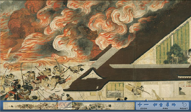 Sanjō Palace in flames - a detail from the Heiji Monogatari interactive scrolls from Bowdoin College