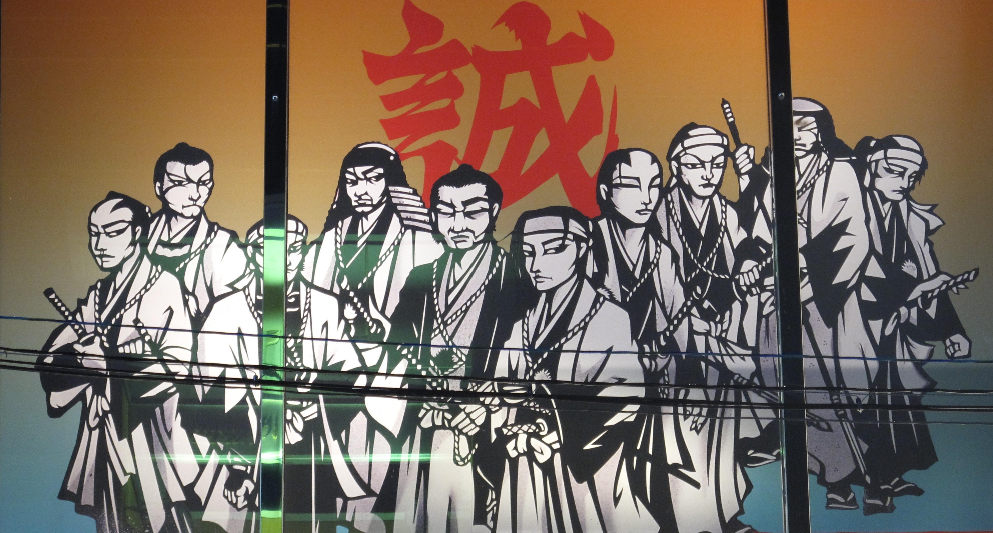 The Shinsengumi as depicted at the modern day Ikedaya restaurant.