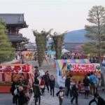 Fire Ceremony & Kyōgen Performance at Seiryō-ji on March 15th