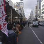 A Long March – Ted Taylor Reflects on Anti-Nuclear Protest in Kyoto