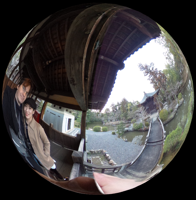Click on this image for a 360 degree rotational view.
