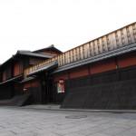 Gion Walking on Inside Kyoto