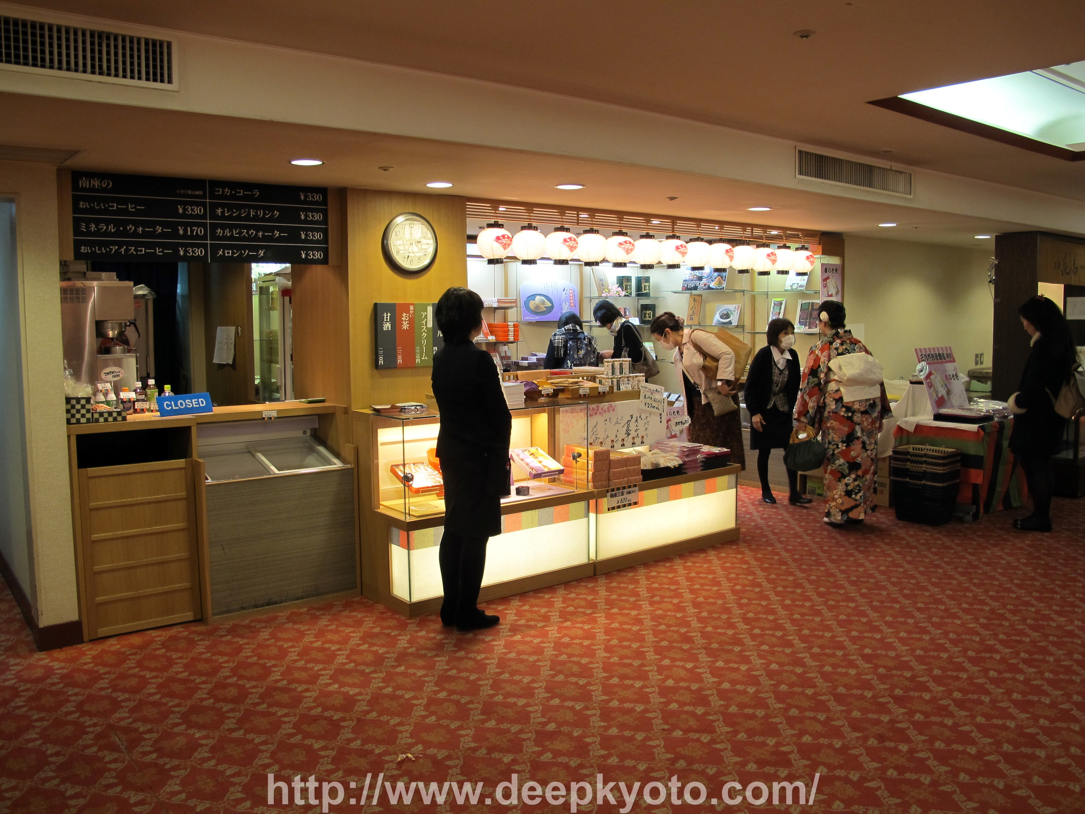 The refreshment stand in Kyoto's Minamiza Theater.