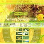 Sanka's Spring Ritual: A Mixed Media Performance by Ensō Watt @ Urbanguild; April 29th