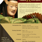 'Introduction to Noh theatre' begins at Impact Hub Kyoto this Spring