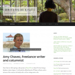 Writers in Kyoto – Launch Party with Amy Chavez on April 19th