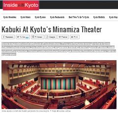 inside kabuki