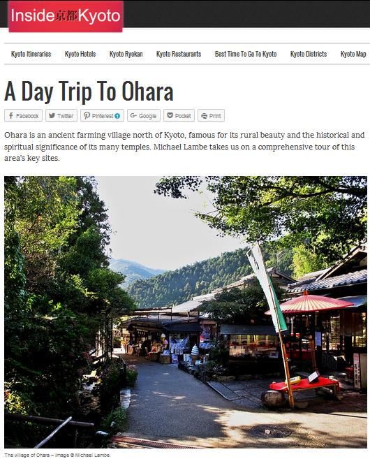 inside ohara