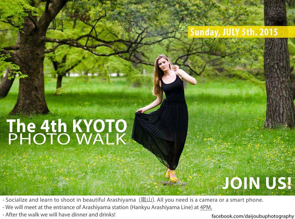 photowalk 4