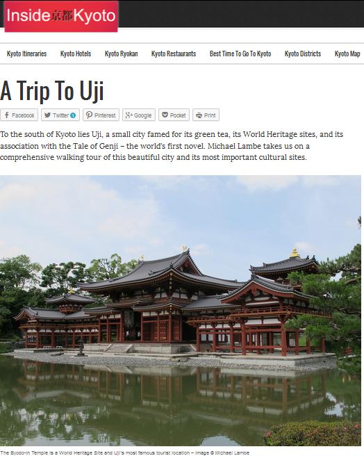 A Trip to Uji