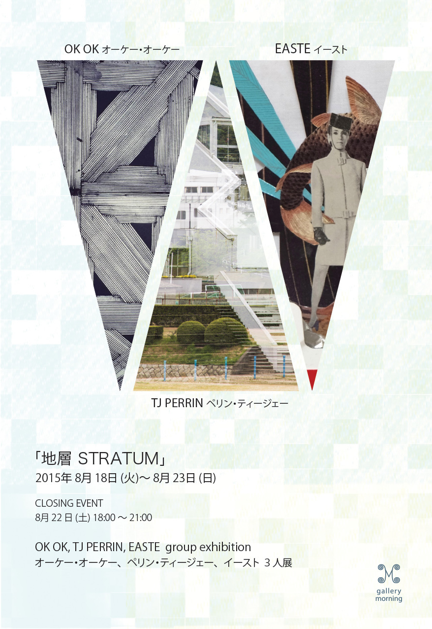 Stratum3人展案内状(japanese name version)