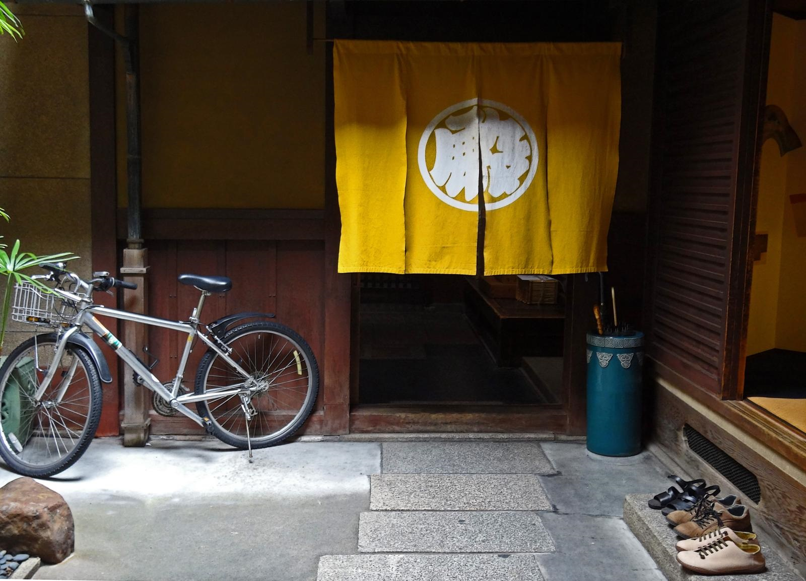 A Quiet Sunday in Kyoto by Lonny Chick