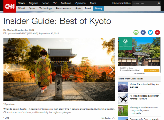 Inside Guide Best of Kyoto