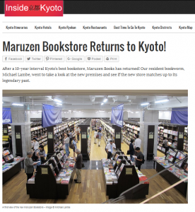 Maruzen Bookstore Returns to Kyoto
