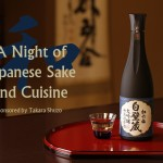 A Night of Japanese Sake and Cuisine in a Kyoto Machiya Townhouse