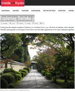 daitokuji inside