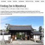 Myoshin-ji Article on Inside Kyoto