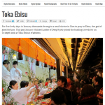 Toka Ebisu Festival Schedule – January 8th – 12th 2016