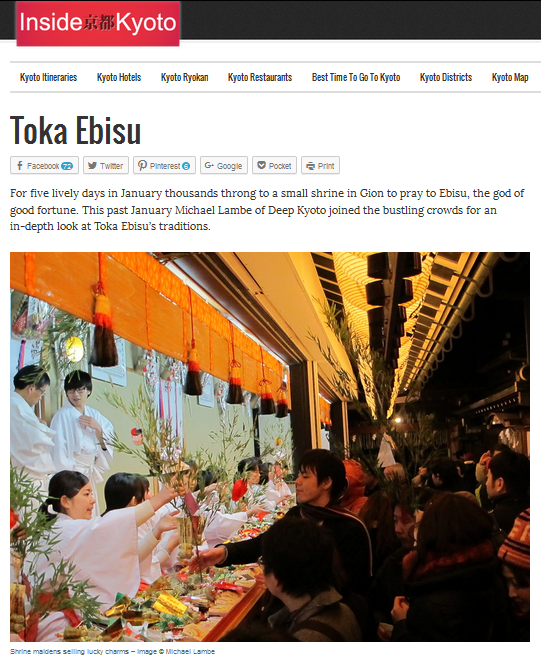 A full account of last year's festivities is up on Inside Kyoto.