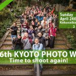 The 6th Kyoto Photo Walk with Javier Montaño