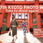 The 7th Kyoto Photo Walk with Javier Montano!