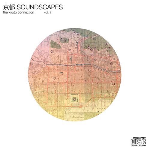 kyoto-soundscapes-vol1