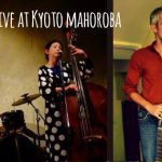 Ludovic B.A & Yoko Takeda Tour Schedule in Kansai