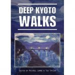 10th Anniversary Giveaway: Free *Deep Kyoto Walks* E-Book!