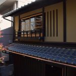 Shinkamanza: An Innovative Machiya Townhouse Resort in Downtown Kyoto