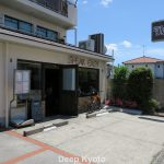 Speak Easy – American Style Diner by Shugakuin Station