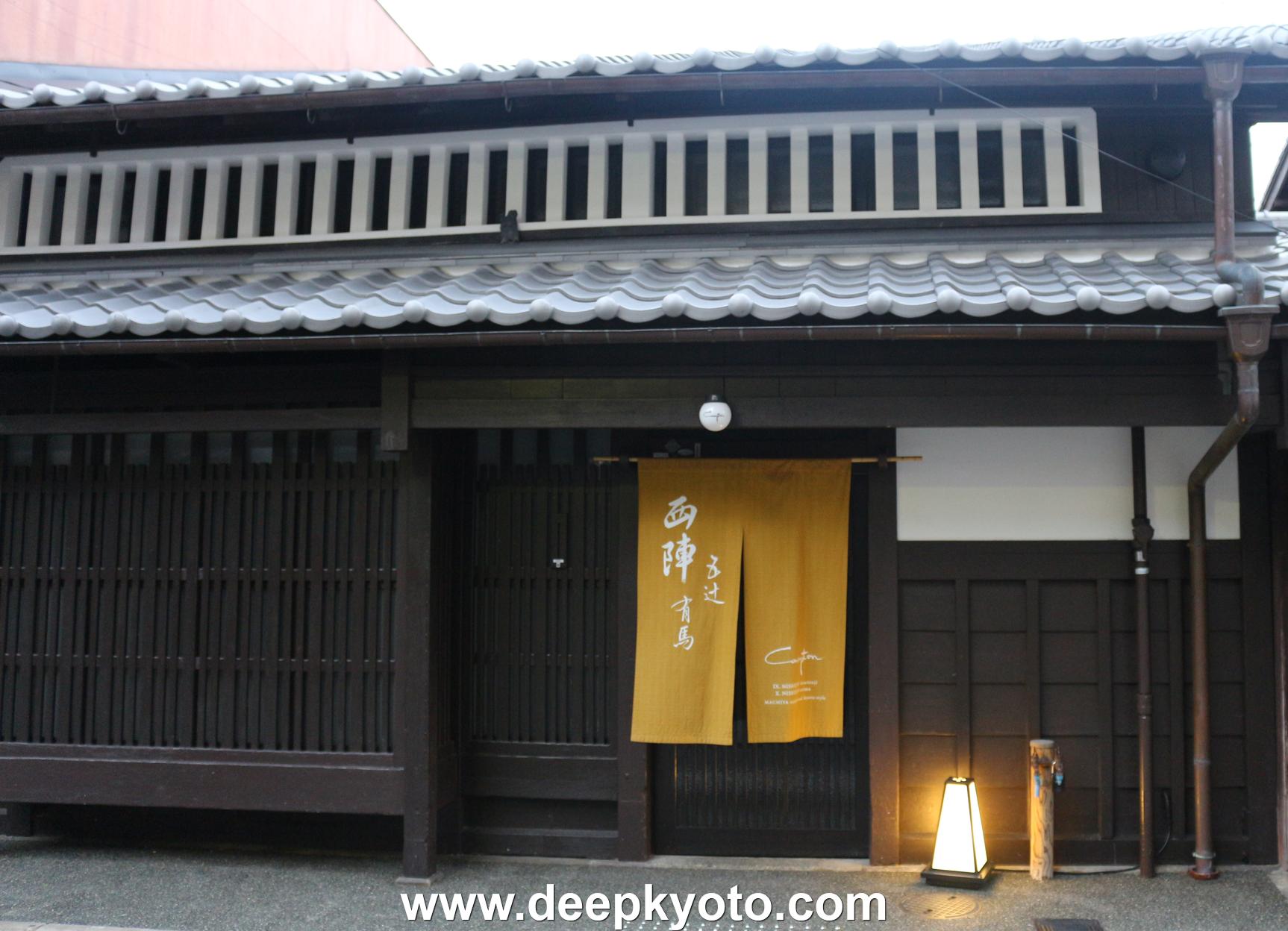 Campton Luxury Lodges  The Future Of Kyomachiya  U2013 Deep Kyoto
