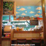 Asipai Curry & Hibi Coffee