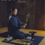Kyoto Journal Returns to Print in Issue 89