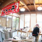 Ramen Factory Kyoto