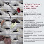 The Third Annual Writers in Kyoto Writing Competition