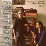 French-Japanese folk duo Ludovic B. A. & Yoko Takeda perform in Kyoto