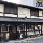 "Walking through the history of Kyoto's ""Oil Alley"": Aburanokōji"