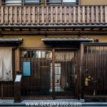 Villa Pontocho – A Luxury Two-Roomed Hotel in Kyoto's Geisha Quarter