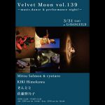 "Mitsu Salmon to Perform at Urbanguild's ""Velvet Moon"" Music & Dance Night; March 31st"