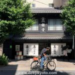 "A Stroll Along Teramachi: Kyoto's ""Temple Street"""