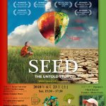 "Conserv'Session: Documentary Screening of ""SEED – The Untold Story"" at Kyoto University"