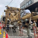 Shinmachi and the Giants of Gion Matsuri