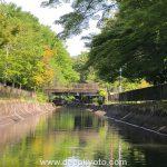The Lake Biwa Canal Cruise from Kyoto to Otsu