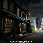 The Benten Residences; Machiya House Accommodation in Kyoto's Higashiyama District