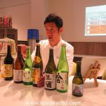 Kyoto Insider Sake Experience – Discovering Nihonshu in the Fushimi Brewing District